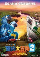 Rio 2 film poster(new)