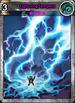 Lightning Tempest
