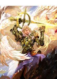 Archangel Michael Awakened