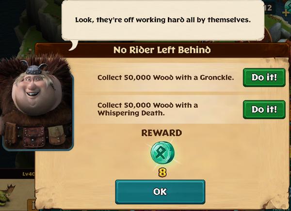 No rider left behind