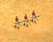Archers European