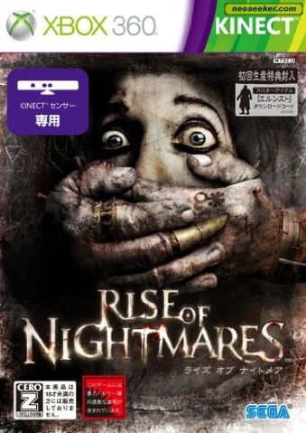 File:Rise of nightmares frontcover large zIiR2HH1MsEz5qL.jpg