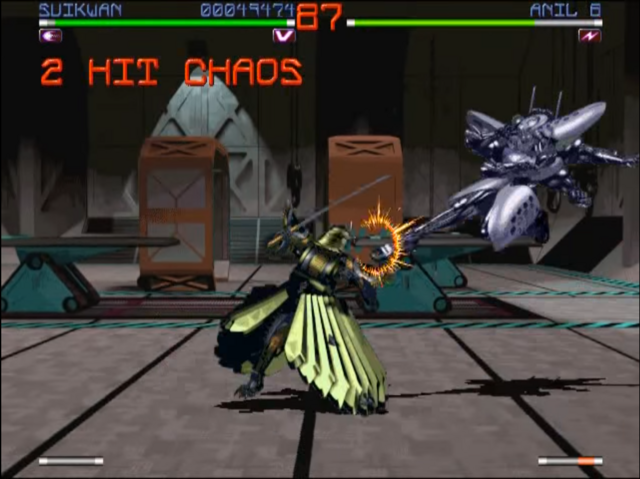 File:119881-rise-2-resurrection-dos-screenshot-suikwan-vs-anil 8.png