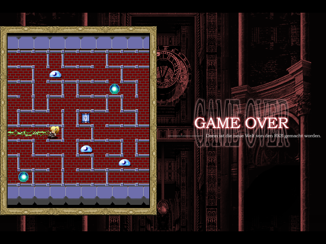 File:Gameover08.png