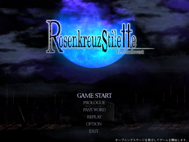 File:Rksgs title screen.PNG