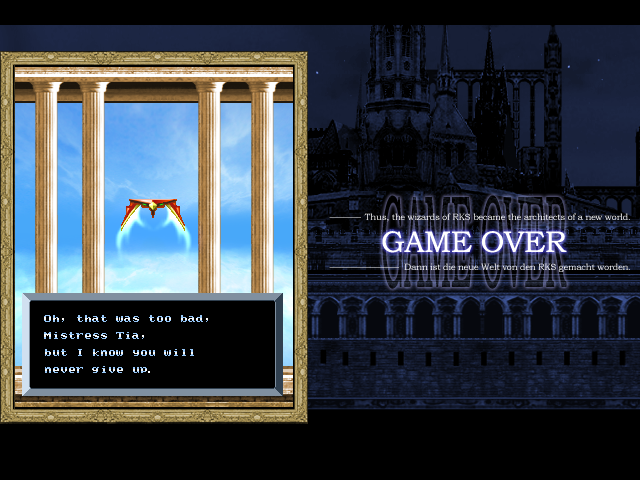 File:Gameover10-e.PNG