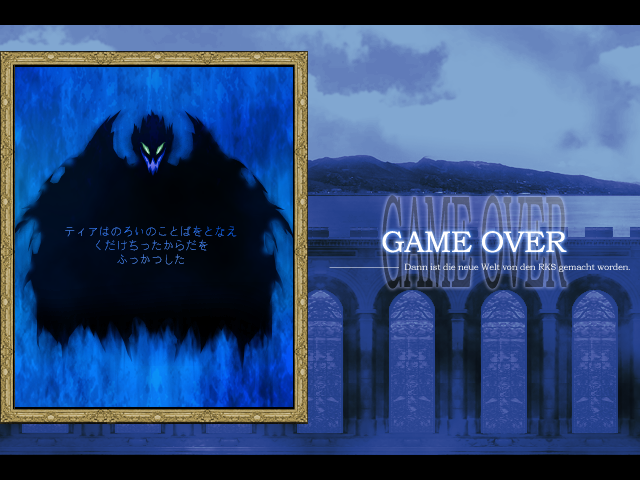 File:Gameover04.png