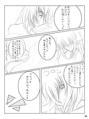 File:Tearis004.jpg