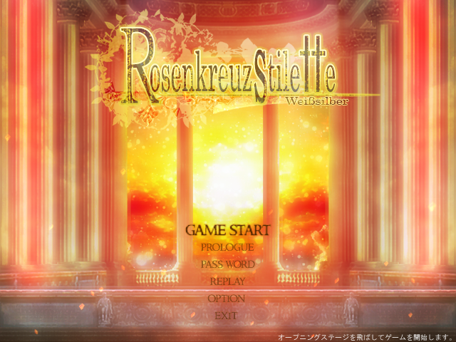 File:Rksws title screen.png