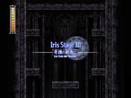 Irisstage3wstitle