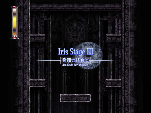 File:Irisstage3wstitle.png