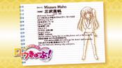 Misawa Maho's info sheet 2 (Season 1)