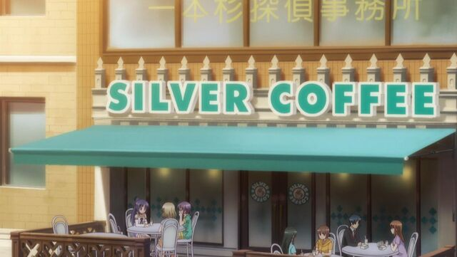 File:SilverCoffee.jpg