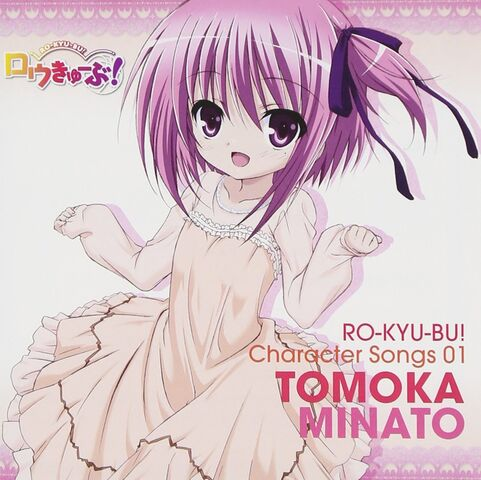 File:Charsong01 - tomoka cover.jpg