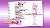 Ogiyama Aoi's info sheet (Season 1)