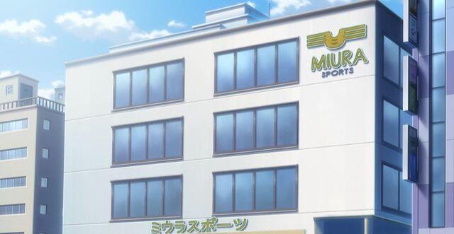 File:MiuraSports.jpg