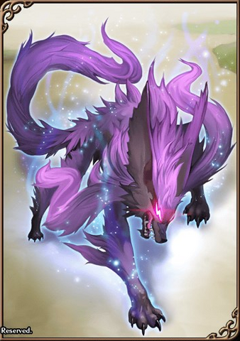 File:RO HellHound.png