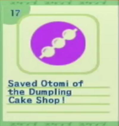 Stamp 17