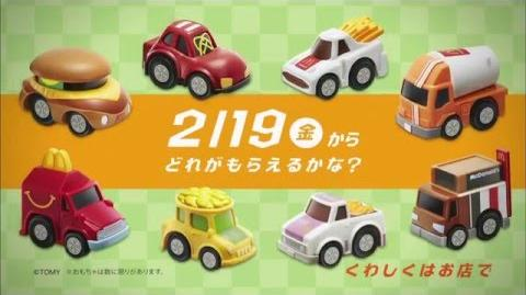 McDonald's HappyMeal Choro-Q TypeA 15s