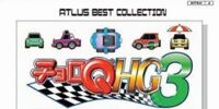 Choro-Q HG 3