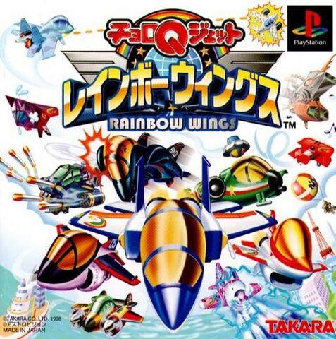 File:Choro Q Jet Rainbow Wings.jpg