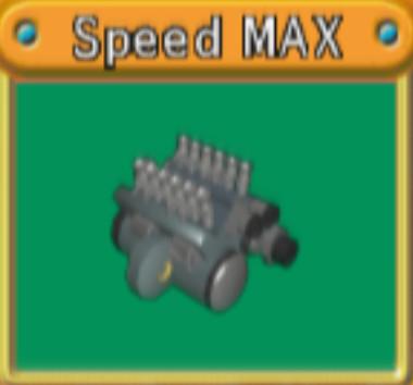 File:Speed MAX.JPG