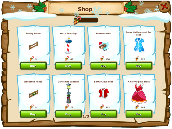 Christmas Shop-I