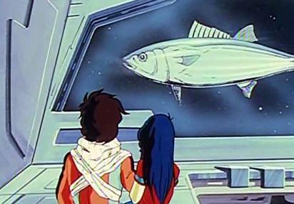 File:One Big Tune Fish.jpg