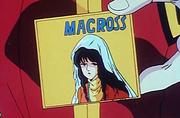 Macross minmei album