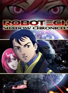 Shadowcron