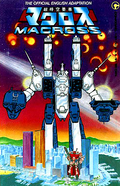 File:Macross comic.JPG