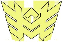File:Security symbol Megatron Origin.png