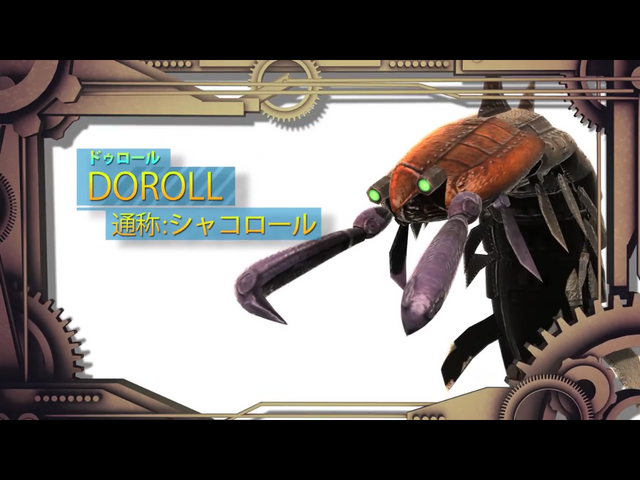 File:Doroll.PNG