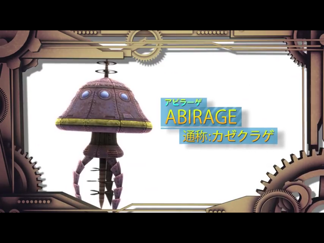 File:Abirage.PNG