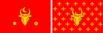 Princely standards of the Principality of Moldavia (14th-19th century).png