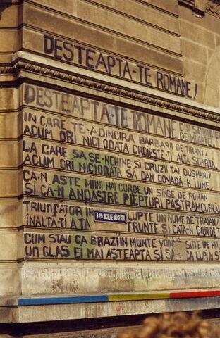 Bestand:Roemeens volkslied in Boekarest.jpg