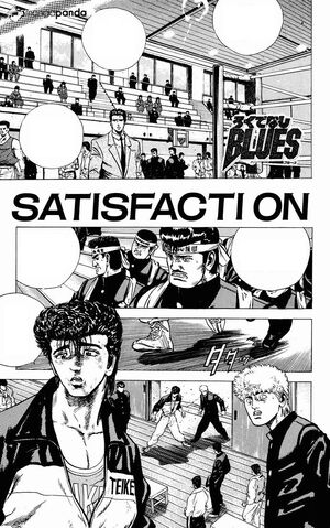 File:Chapter 29 Cover.jpg
