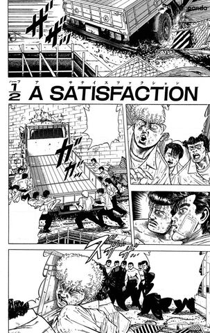 File:Chapter 14 Cover.jpg