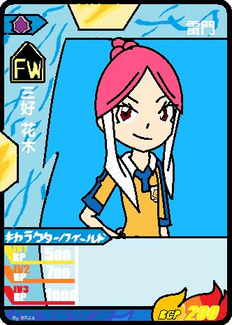 File:Hanaki TCG By BR16.png
