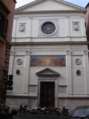File:Spiritu Santo dei Napolitani.jpg