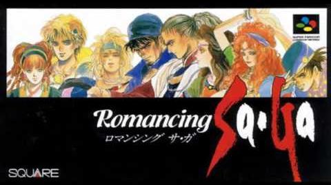 Romancing Saga - Coup de Grace (Last Battle)