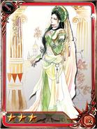 Sophia imperial 2