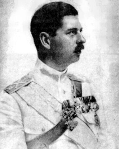 Fișier:Carol II de Romania.jpg