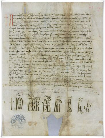 Fișier:Cel mai vechi document din Ţara Românească.jpg