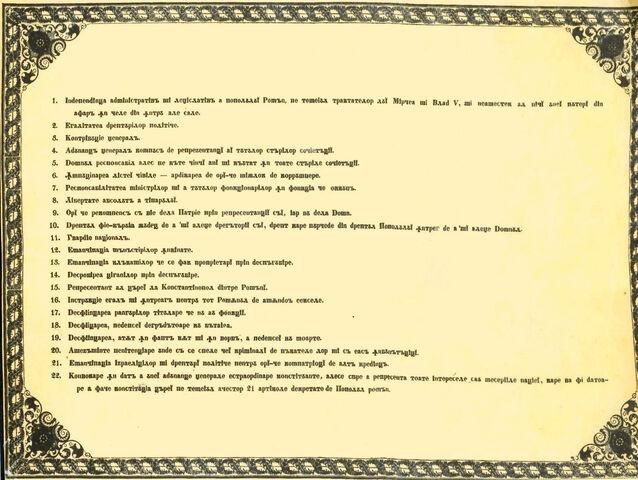 Fișier:Proclamaţia de la Islaz (1848).jpg