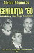 Adrianpaunescu generatia60