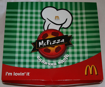 File:Mcpizza.png