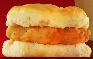 File:Mini Chicken Biscuit.jpg
