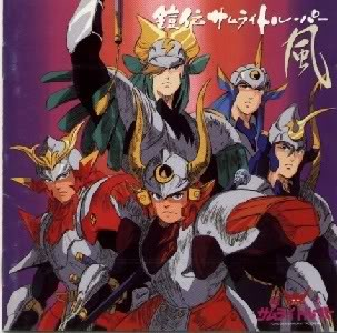 File:New Ronin Warriors.jpg