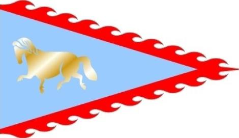 File:Sao flag.png